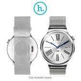 摩比小兔~ HOCO HUAWEI Watch 格朗錶帶米蘭尼斯款 - 銀色