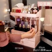 化妝品收納盒抽屜式家用桌面簡約透明防塵櫃紙巾置物架歐式大容量 俏girl YTL