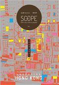 (二手書)SCOPE電影視野(1):香港