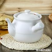 煎砂鍋 罐陶瓷煲 陶瓷熬砂鍋中瓦罐煎保健壺 青木鋪子