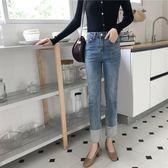 秋裝新款復古韓版chic高腰顯瘦直筒褲毛邊拼接彈力九分牛仔褲女潮