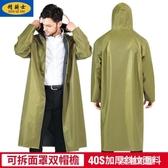 帆布雨衣成人連體長款雨衣軍黃加厚男女戶外勞保風雨衣雨披『艾麗花園』