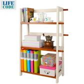 【LIFECODE】三層梯形松木實木置物架/書架