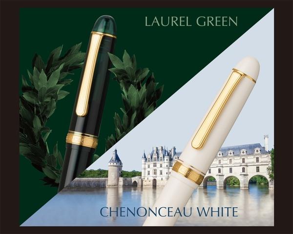 日本 Platinum 白金 3776 Century Chenonceau White 舍農索城堡 象牙白鋼筆