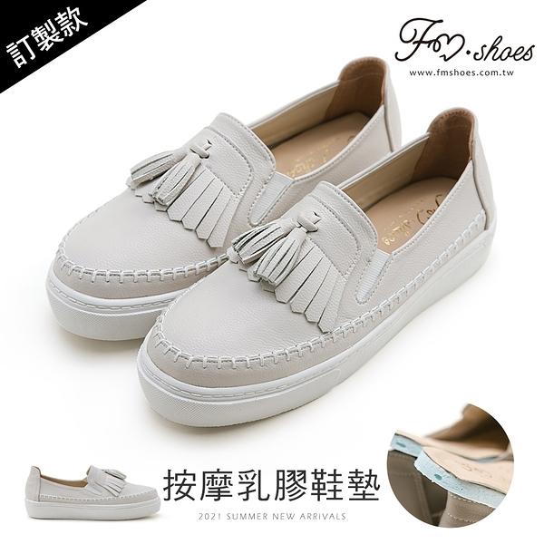 休閒鞋.流蘇縫線厚底小白鞋-FM時尚美鞋-訂製款.Cheer