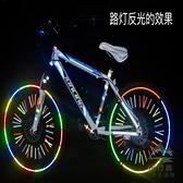 自行車反光貼山地車貼紙夜光貼紙裝備配件【步行者戶外生活館】