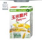 【雀巢 Nestle】原味玉米脆片早餐脆...