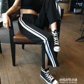 白色雙杠九分褲開叉休閒褲女長褲運動褲高腰寬鬆薄款闊腿褲  朵拉朵衣櫥