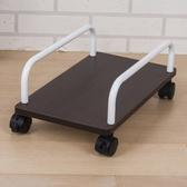 《百嘉美》防潑水附輪子主機架 收納櫃 置物櫃 床頭櫃 書桌 電腦桌 辦公桌 會議桌 二色
