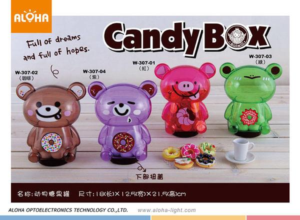 多用途收納 動物糖果罐 (W-307) 禮品小物