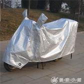踏板機車車罩電機車電瓶車防曬防雨罩車衣防塵加厚遮陽雨套蓋布  理想潮社