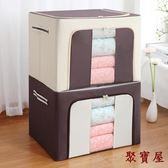 【2枚入】衣服收納箱棉被儲物櫃收納袋有蓋【聚寶屋】