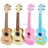 吉他 兒童初學者樂器尤克里里玩具小吉他烏克麗麗Ukulele21寸  瑪奇哈朵