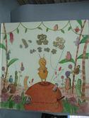 【書寶二手書T1/少年童書_WGV】小蟲蟲的金牌夢_朵兒佛瑞曼