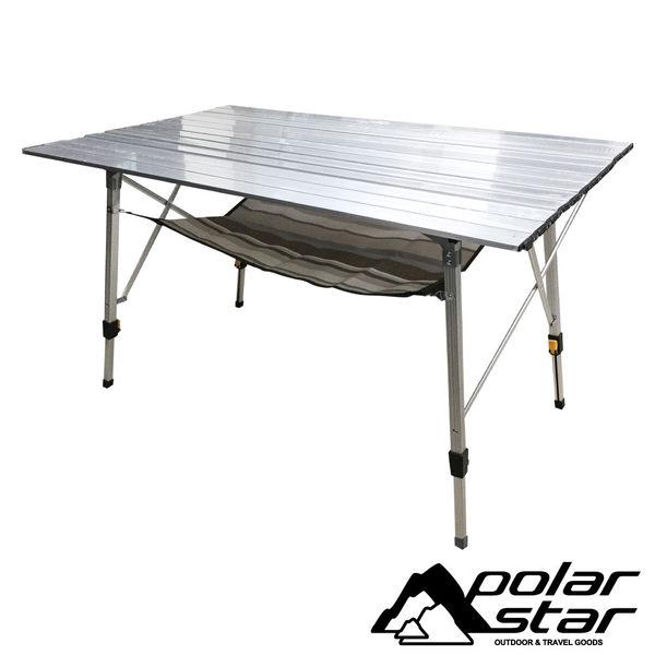 PolarStar 休閒鋁捲桌-大 (加大桌面/耐重20kg/置物網/無段式調高/簡易組裝) P17705 露營 蛋捲桌 摺疊桌