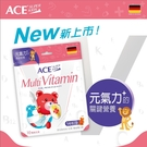ACE SUPER KIDS 綜合維他命 14顆/袋【六甲媽咪】