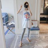 新款春裝孕婦裝卡通印花寬鬆顯瘦中長款T恤連衣裙女孕婦上衣『夢娜麗莎精品館』