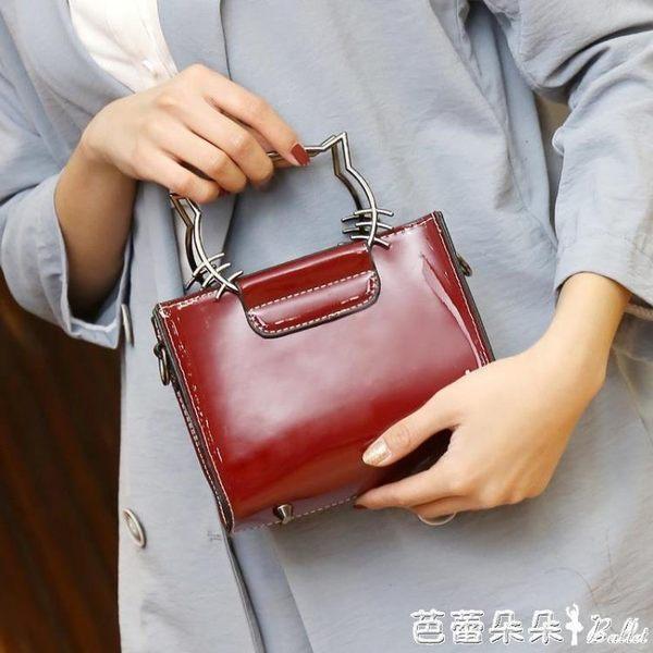 手提包女 ins超火子母包2018新款韓版少女學生百搭鍊條手提斜背小包包女包 芭蕾朵朵