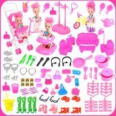 5D真眼芭比娃娃音樂會唱歌套裝大禮盒兒童女孩公主玩具過家家xw