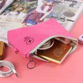 《J 精選》都會時尚輕巧防震數位配件包/收納包/盥洗包/化妝包