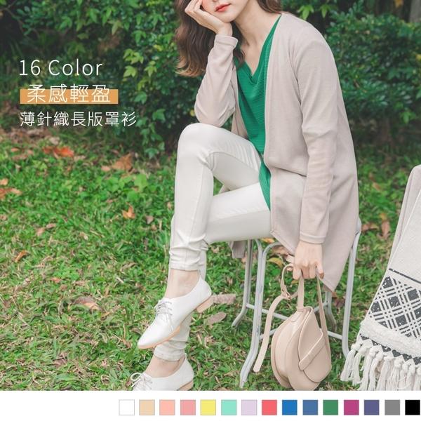 《EA0505》不規則下襬薄針織開襟長版罩衫外套--適 XL~6L OrangeBear