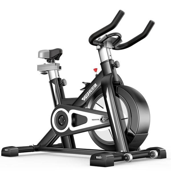 英爾健動感單車超靜音家用健身車健身器材磁控腳踏運動自行車 酷男精品館