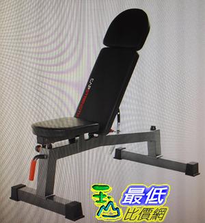 [COSCO代購] W1231413 Cap Fid FM-804 健身椅