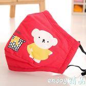 【618好康又一發】兒童口罩純棉透氣秋冬防風保暖