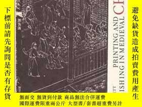 二手書博民逛書店Printing罕見And Publishing In Medieval ChinaY256260 Denis