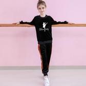 兒童舞蹈服女童拉丁舞服裝少兒秋季形體練舞套裝幼兒長袖練功服新