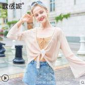 2018夏女短款薄雪紡衫披肩配吊帶裙的小外披上衣防曬衫開衫防曬衣『小淇嚴選』