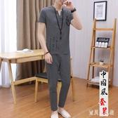 棉麻短袖t恤衣服男裝 新款中國風亞麻套裝男潮流休閒唐裝漢服古裝 TR914『寶貝兒童裝』