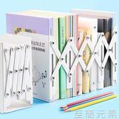 摺疊書架可伸縮書立架 小學生用書架書夾簡易桌上摺疊收納拉伸書靠書擋板至簡元素