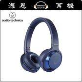 【海恩數位】日本鐵三角 audio-technica ATH-WS330BT 藍色 無線耳罩式耳機