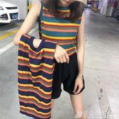 港味彩虹條紋冰絲針織無袖T恤女韓版chic小背心上衣 格蘭小舖