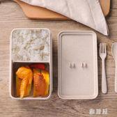 便當盒飯盒便當盒韓版學生成人微波爐分格午餐盒 XW4050【雅居屋】
