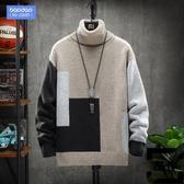 大碼高領毛衣男士冬季寬鬆加厚秋冬針織衫外套【左岸男裝】