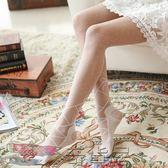 店長推薦甜美花紋春夏薄款連褲襪日繫白色絲襪女長襪子顯瘦提花防勾打底襪【奇貨居】