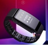 mp3 現代K702新款錄音筆手環便攜 專業智能聲控高清遠距降噪學生大容量上課用商務會議mp3播放機器T