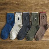 男襪子男士中筒襪潮流韓版學院風純棉襪防臭吸汗長襪秋冬全棉四季 聖誕交換禮物