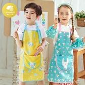 兒童罩衣兒童吃飯衣環保罩衣防水圍兜兒童畫畫衣反穿衣夏季男童 多色小屋