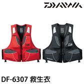 漁拓釣具 DAIWA DF-6307 黑 / 紅 #S #L #XL (救生衣)