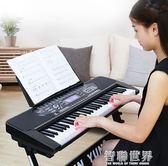 多功能電子琴成人兒童幼師初學者入門雙排61鋼琴鍵專業家用88ATF