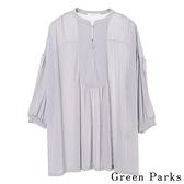 「Summer」氣質捲袖剪裁特色上衣 - Green Parks