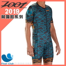 Zoot S19 ALOHA 阿囉哈系列 - 有袖連身三鐵服 (男) Z190901002