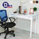 化妝桌 古典雙抽100CM書桌【DCA024】 電腦桌 辦公桌 MDF板零甲醛 實木腳  Amos