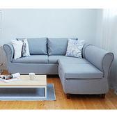 伊登 挪威森林 L型沙發椅(灰)