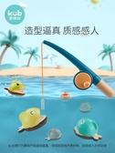 寶寶木制釣魚玩具兒童磁性魚竿1-2-3歲男女孩早教益智玩具 mks薇薇