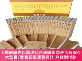簡體書-十日到貨 R3YY【經典小說(全套30冊精裝) 稱得上史上最豪華版古典小說、足本,所選品
