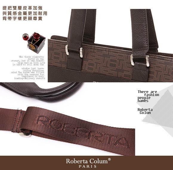 Roberta Colum - 雅痞幾何系真皮款手提斜背2用型公事包